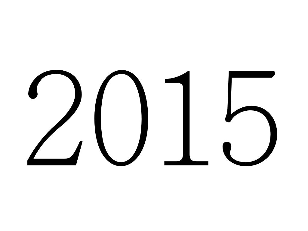 2015.001